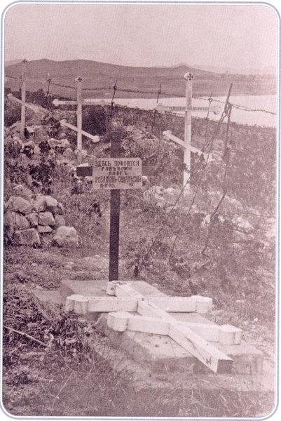 Русское кладбище в Калоераки